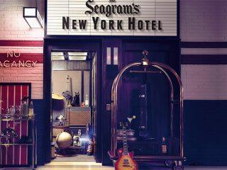 Seagrams NY Hotel